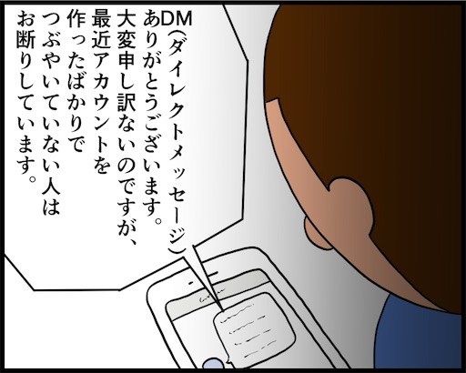 f:id:oba_kan:20190513102005j:image
