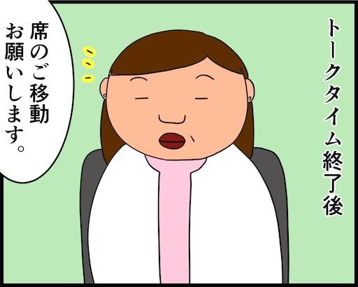 f:id:oba_kan:20190515153328j:image