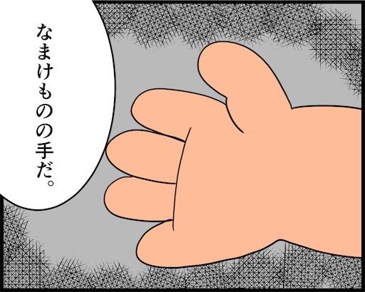 f:id:oba_kan:20190515154424j:image