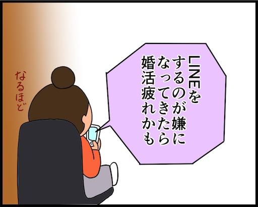 f:id:oba_kan:20190517100013j:image