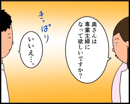 f:id:oba_kan:20190521122439j:image