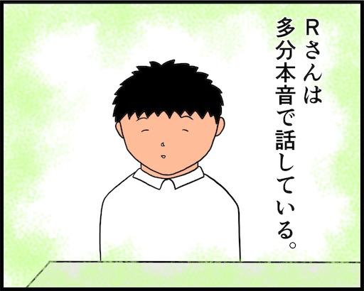 f:id:oba_kan:20190521122458j:image
