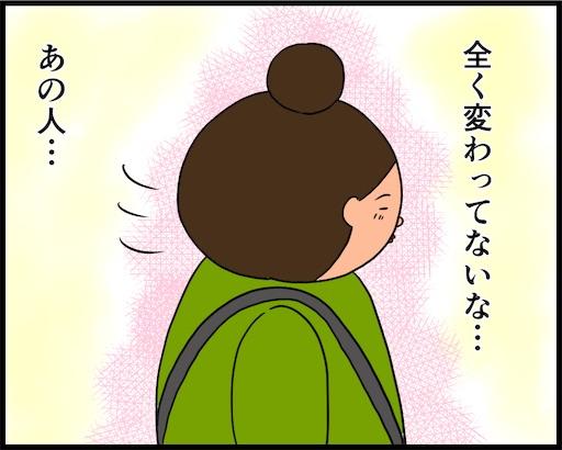 f:id:oba_kan:20190522101043j:image