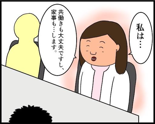 f:id:oba_kan:20190522141856j:image