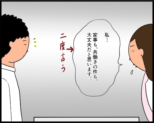 f:id:oba_kan:20190522142006j:image