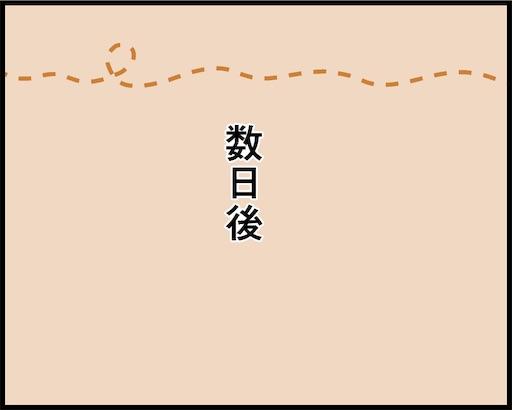 f:id:oba_kan:20190523102257j:image