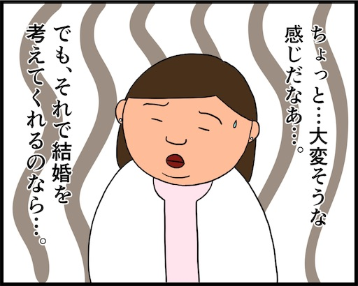 f:id:oba_kan:20190523155052j:image