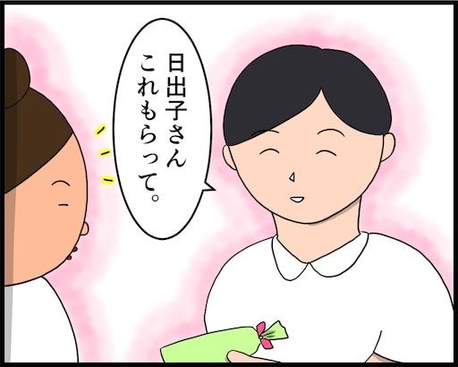 f:id:oba_kan:20190524041853j:image
