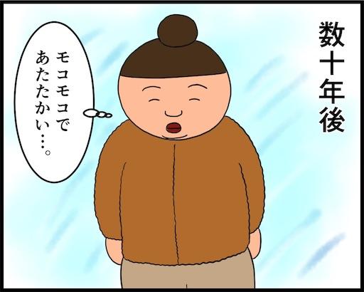 f:id:oba_kan:20190525110546j:image