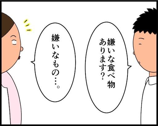 f:id:oba_kan:20190525182949j:image