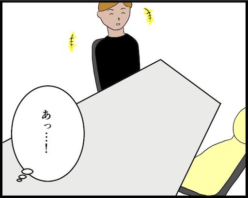 f:id:oba_kan:20190525183001j:image