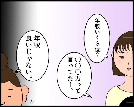 f:id:oba_kan:20190527234627j:image