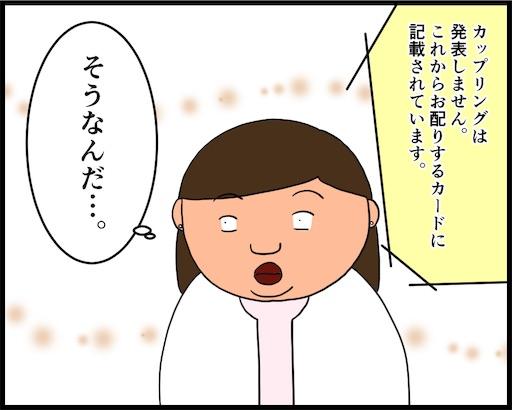 f:id:oba_kan:20190529145221j:image