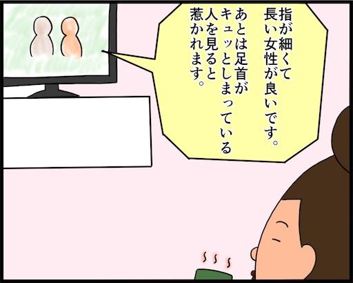 f:id:oba_kan:20190530102444j:image
