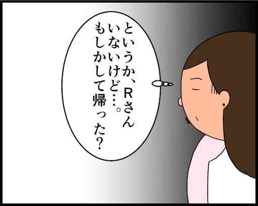 f:id:oba_kan:20190530152910j:image