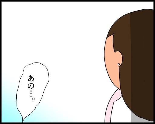 f:id:oba_kan:20190530153030j:image