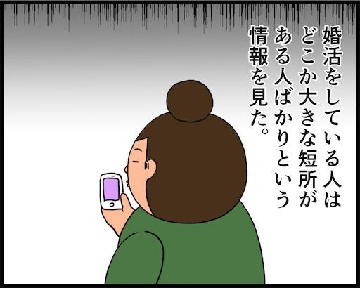 f:id:oba_kan:20190531091333j:image