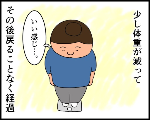 f:id:oba_kan:20190601073813j:image