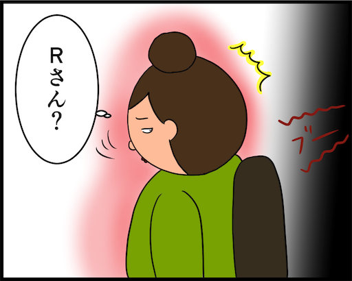 f:id:oba_kan:20190602153855p:image