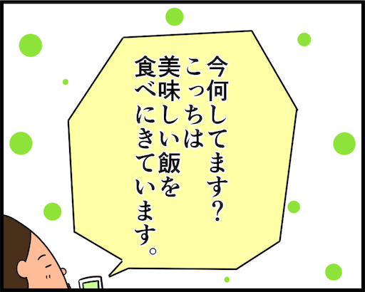 f:id:oba_kan:20190602153912p:image