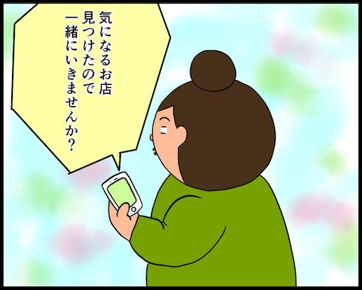 f:id:oba_kan:20190602153955p:image