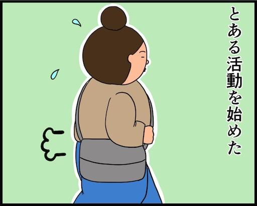 f:id:oba_kan:20190604101440j:image
