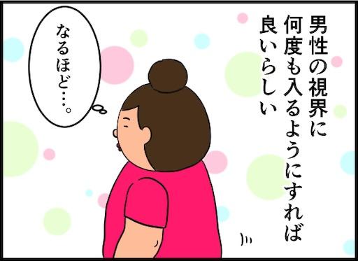 f:id:oba_kan:20190608104706j:image