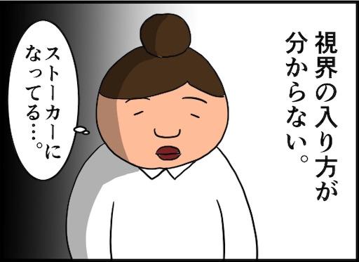f:id:oba_kan:20190608104731j:image