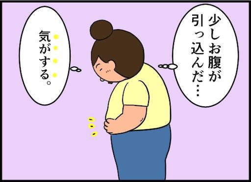 f:id:oba_kan:20190609150852j:image