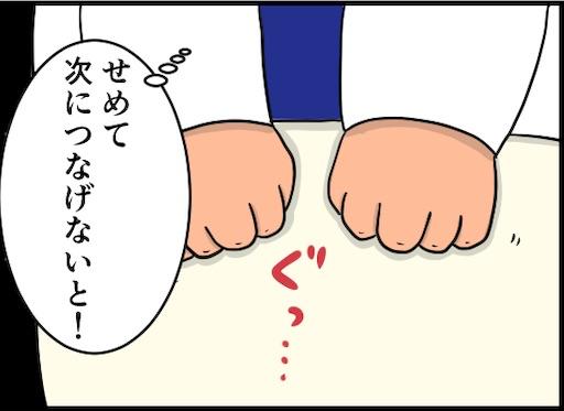 f:id:oba_kan:20190611162343j:image