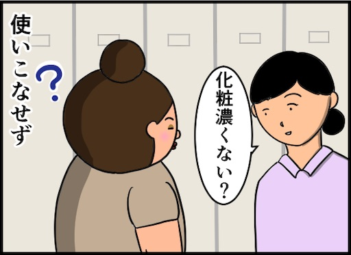 f:id:oba_kan:20190611214913j:image
