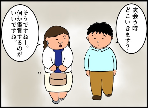 f:id:oba_kan:20190612160545j:image