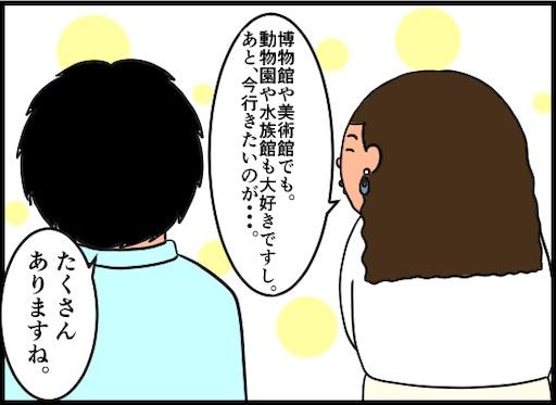 f:id:oba_kan:20190612160607j:image