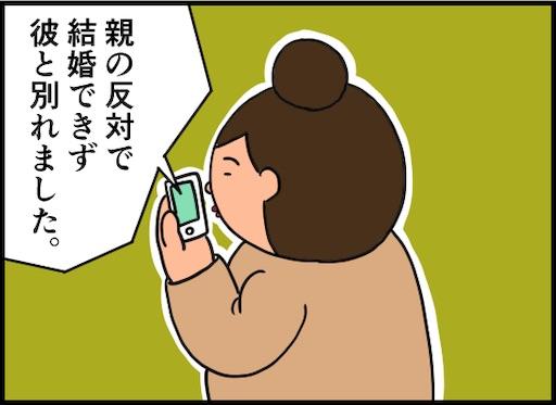 f:id:oba_kan:20190614113440j:image