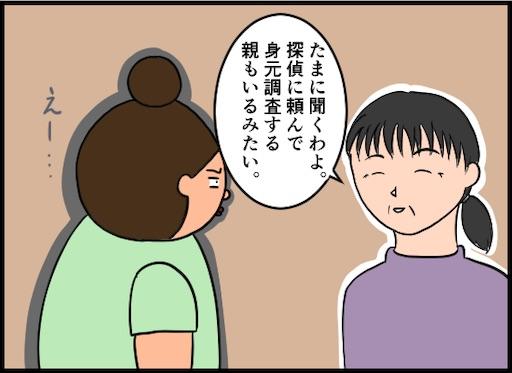 f:id:oba_kan:20190614113519j:image