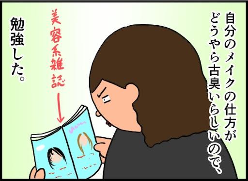 f:id:oba_kan:20190615094245j:image