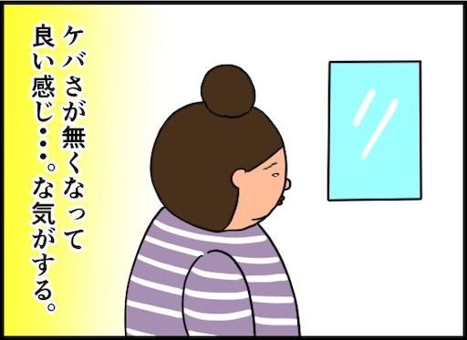 f:id:oba_kan:20190615094342j:image