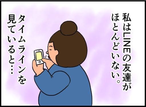 f:id:oba_kan:20190617100933j:image