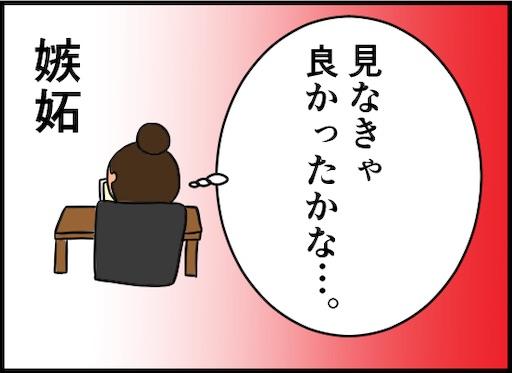 f:id:oba_kan:20190617101018j:image
