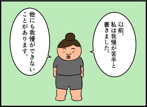 f:id:oba_kan:20190617101057j:image