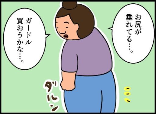 f:id:oba_kan:20190618100233j:image