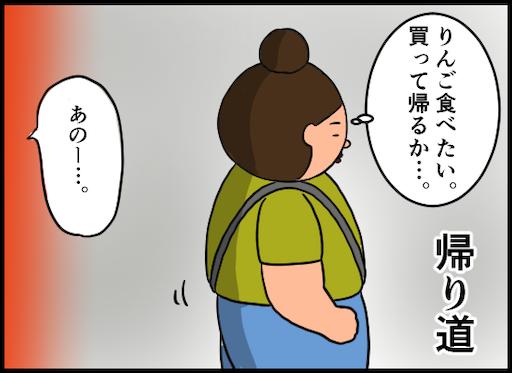 f:id:oba_kan:20190618100517p:image