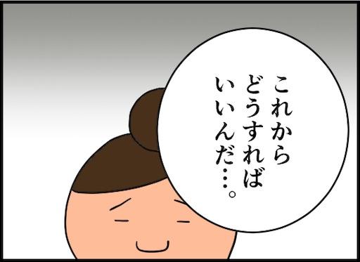 f:id:oba_kan:20190618100540j:image