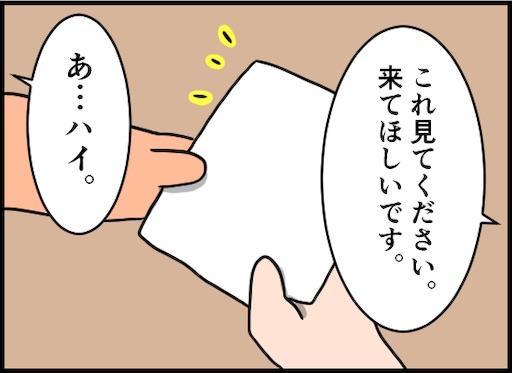 f:id:oba_kan:20190619103439j:image