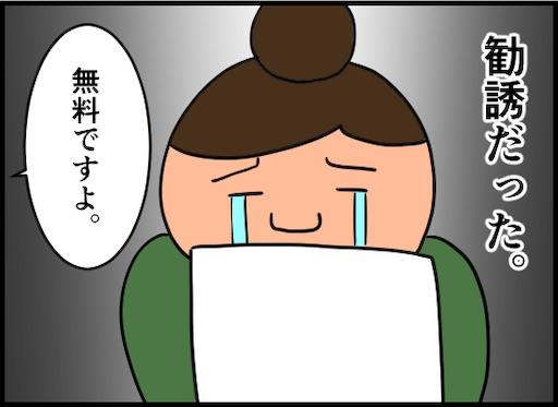 f:id:oba_kan:20190619103509j:image