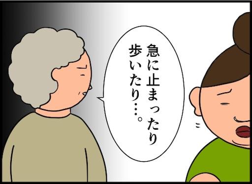 f:id:oba_kan:20190620102833j:image