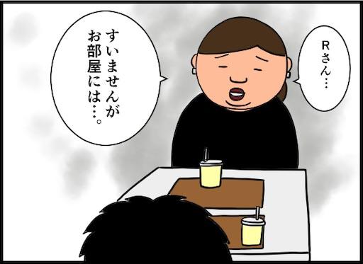 f:id:oba_kan:20190621105552j:image
