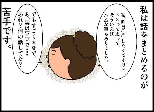 f:id:oba_kan:20190622055931j:image