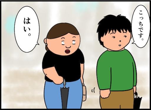 f:id:oba_kan:20190622174330j:image