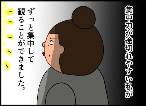 f:id:oba_kan:20190624011736j:image